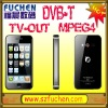 FC V11 Digital TV Mobile, DVB-T Phone with full touch screen and WIFI
