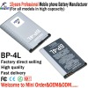 Mobile phone battery for Nokia PB-4L N97 E90