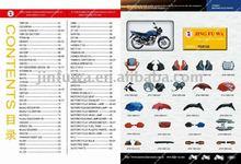 YBR125 Motorcycle Accessory