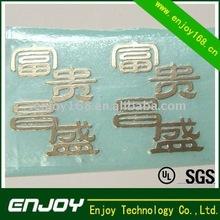 gold foil stamping silver foil stamp aluminum foil sticker