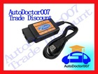 Super for Ford Auto Scanner USB OBD2 Codes