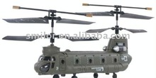 3CH RC RTF MINI CH-47 CHINOOK HELICOPTER
