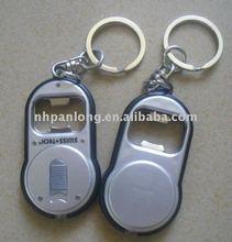 Fashion plastic led keyring flashing light key ring promotional keychain engraved key chain