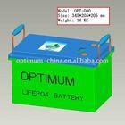LiFePO4 Battery For Golf Caddy/Solar Power Energy/UPS/Solar light 12v 100ah