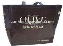Durable&Luxury Shopping Non Woven Bag