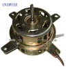 2011 Hot Sale Fan Motor