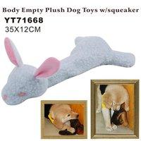 Non-stuffing dog plush toy w/squeaker (YT71668)