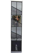A4 Single Side Biserial Net Catalogue Shelf