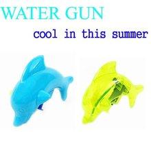 ANIMAL SHAPE WATER GUN
