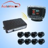 Wireless Entry Level Front 4 Rear 4 parking sensor system (CL-818RF)