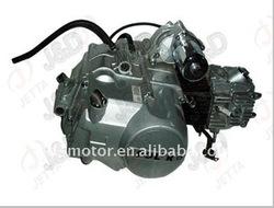 motorcycle engine parts china