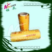 UV barrier film for food packaging of PVC