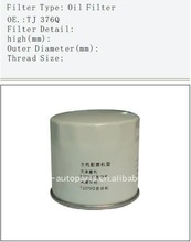 oil filter codes