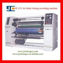 JC-215 Air blade stationery tape slitting machine