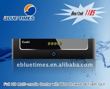 Home Theater Digital Output on TV HDD Multimedia Player