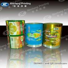 Food plastic film