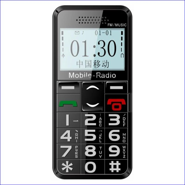 best simple  phone