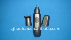 Rotary blade system nose&ear trimmer