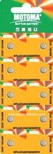 MOTOMA AG5 Alkaline Button Cell 1.5V60mAh