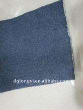 Long Yi fashion cotton fabric 2012