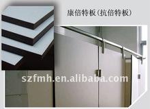 Decorative waterproof hpl laminate sheet 89