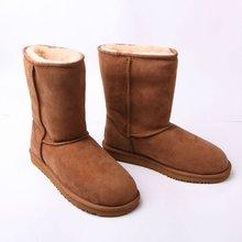 Mubo double face sheepskin boots