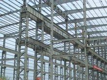 Steel structur workshop