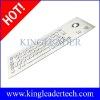 Rugged vandalproof metal keyboard with OPTICAL trackball