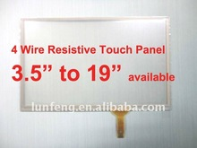 "custom-made LCD lcd touch screen panel for Xplore Technologies 12.1 "" inch"