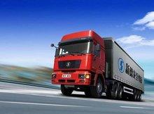chinese STR Van Cargo Truck