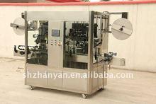 ZYP-220 clothing label machine
