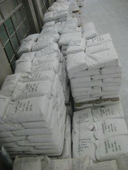 titanium dioxide rutile R920 ( chlorination)