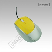 Wired black optical mouse With scroll wheel