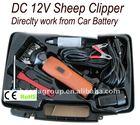 Sheep Hair Clipper DC12V