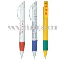 2014 clip ballpen ,OEM gift pen
