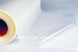 PU high quality hot melt adhesive glue film for fabric bonding