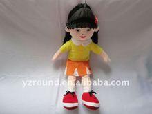 plush & stuff doll wig toy