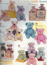 2012 High quality Stuffed & Plush Animal Toys