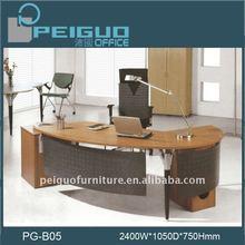 PG-B05 Modern design top executive laptop desk