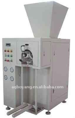 BYF50-II Vacuum Packing Machine