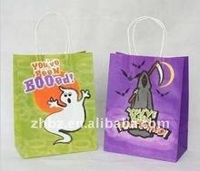 Fancy Halloween gift paper bag