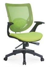 Office Mech Chair