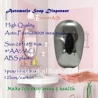 800ml Alcohol Free Automatic Foam Soap Dispenser (TS10101A-S) +toilet