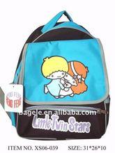 cartoon school bags 2011