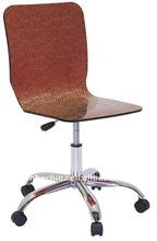 swivel acrylic office chair