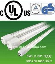 t5 led fluorescent tube light