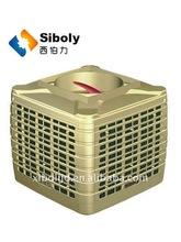 del sistema de aire acondicionado para la industria