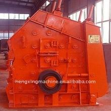 Pf Series Impact Crusher/Impact Crushing Machine