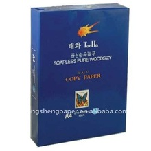 korea brand best price copy paper