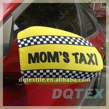 Car Mirror flag cover